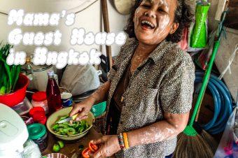 バンコクのママ