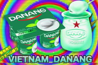 [ベトナム]フエからダナンへバス移動