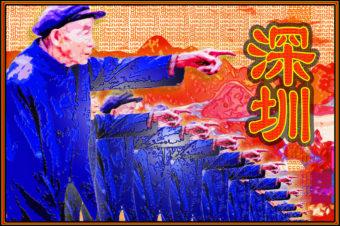 8時間スタンダップ旅のラゴスの刑 [麗江〜昆明〜深セン]